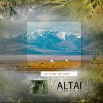 Various: Point Altai