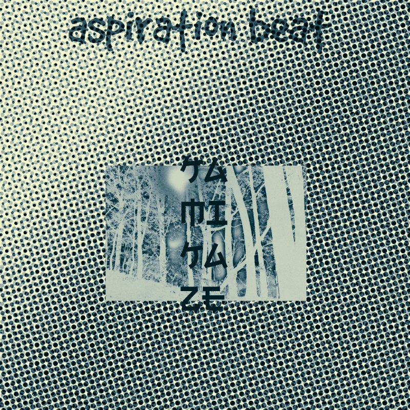 Aspiration Beat: Kamikaze