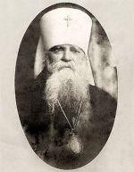 Епископ Вениамин (Федченков)