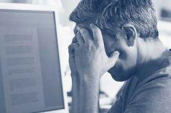Consideraciones sobre la gestión de factores psicosociales