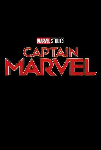 captain_marvel_2018_logo