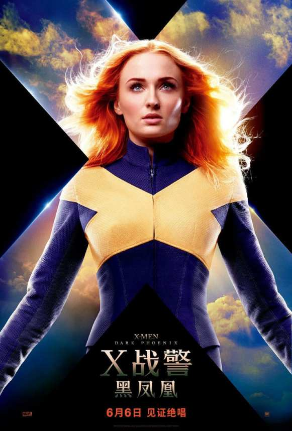 x-men_dark_phoenix_2018_plakat6