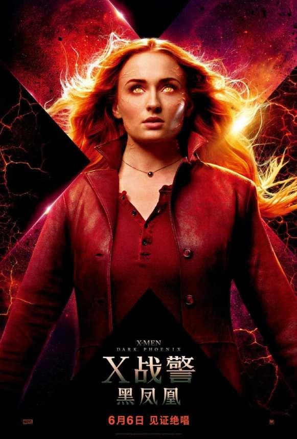 x-men_dark_phoenix_2018_plakat7