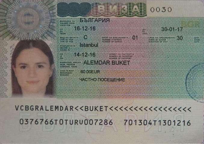 Bulgaristan Turistik Vizesi Nasıl Alınır? Bulgaristan Turistik C Tipi Vize 678x480