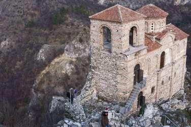 Filibe, Bulgaristan Plovdiv (Filibe)'de Gezilecek Yerler Plovdiv Asen Kalesi 2