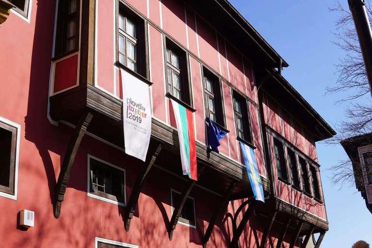 Filibe, Bulgaristan Plovdiv (Filibe)'de Gezilecek Yerler Plovdiv Klianti Evi