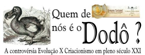 """Semana Cética na UFRGS: """"Quem de nós é o Dodô?"""""""