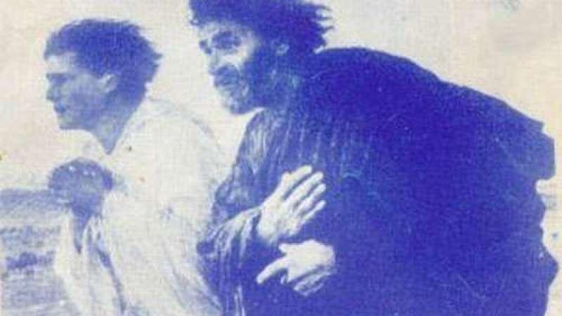 Siragusa e a Bíblia como fotonovela
