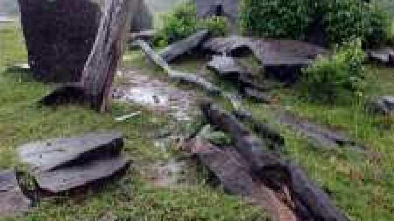 Stonehenge brasileiro?