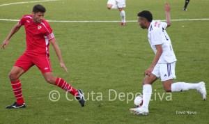Randy, que no juega en el Murube desde el partido contra el Sevilla C, no se perderá el duelo del Algeciras