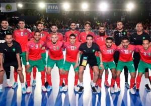 El ceutí Hamza, con el número 13, junto a sus compañeros en la selección de Marruecos
