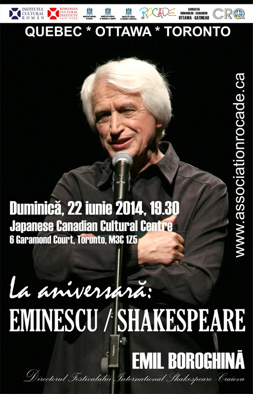 AssociationRocade_EminescuShakespeare_20140622_toronto