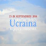 Invitaţi din Ucraina, simplă pentru site