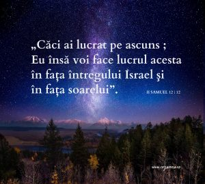in-ascuns