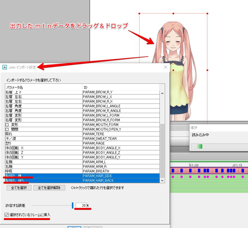 f:id:min0124:20170214233433p:plain