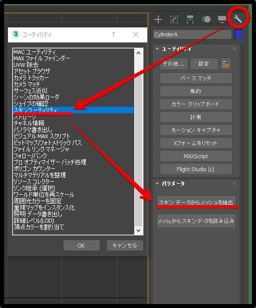 f:id:min0124:20170402222704p:plain