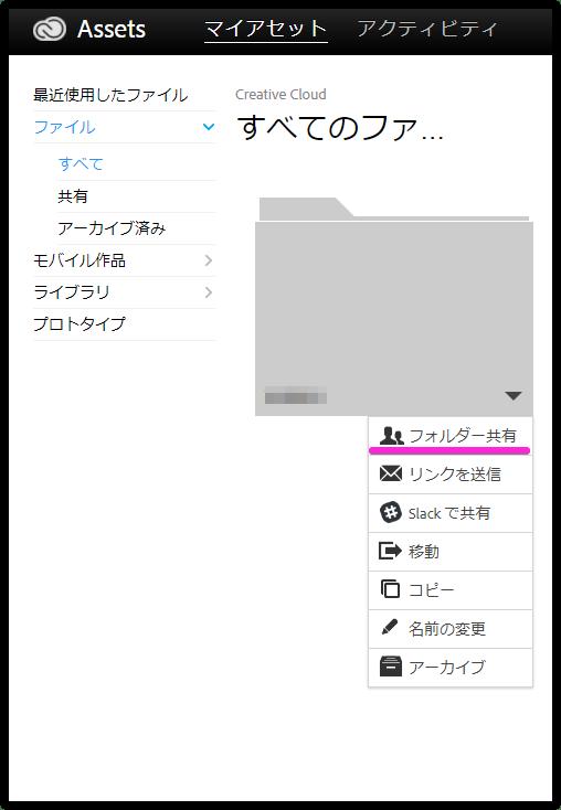 f:id:min0124:20170902214430p:plain