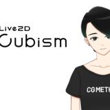【Live2D】全行程の解説付き!Live2Dモデルの作り方 [FaceRig用]
