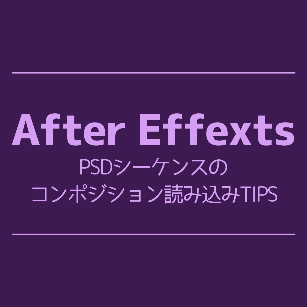 aftereffects-photoshop-psd-sequence