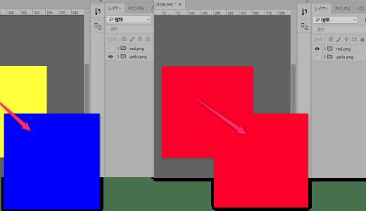 【Photoshop】書き出し超便利!「画像アセット」機能の使い方と注意点
