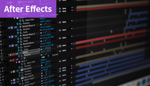 【AfterEffects】Trapcode Particular+Element 3Dを使ったパーティクル