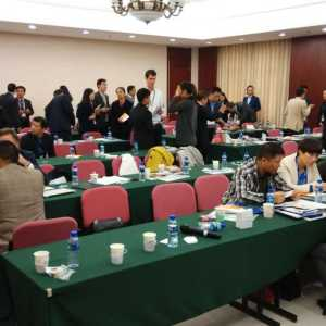 Trade Mission E-Commerce & Export to China; May 2016 Matchmaking Beijing  Events Matchmaking Beijing