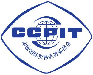 clients & partners Our Clients & Partners ccpit