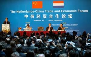 De China Strategie van het Kabinet is geen Strategie NL CN Trade and Economic Forum 300x187