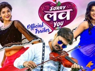Sorry-Love-You-Jaan