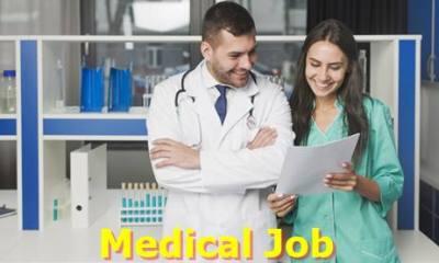 medical job latest vacancy