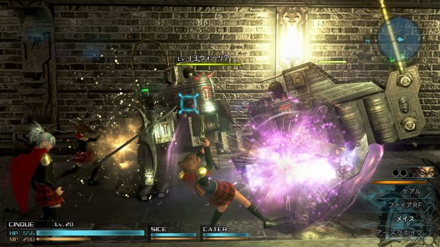 Final Fantasy Type 0 HD (PS4) Review 5