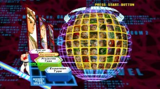 KO: The History of Fighting Games - 2015-04-14 15:35:58