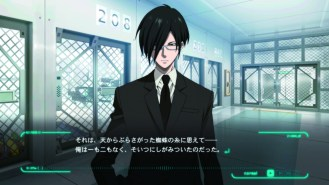 Psycho Pass Mandatory Happiness Comes to the West 1