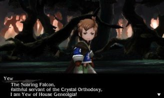 Bravely Second: End Layer (3DS) Review 8