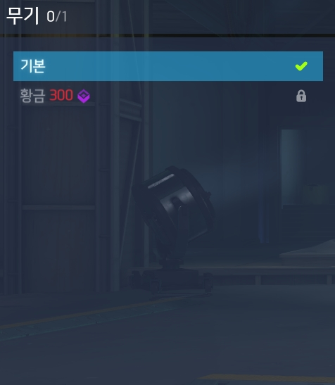 Korea's Overwatch PTR Reveals Information About Competitive Play 1