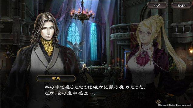 Konami Announces Castlevania: Grimoire Of Souls With Japanese Beta 4