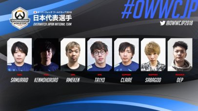 Overwatch League News Rundown (July 9th): World Cup Lineups Revealed 1
