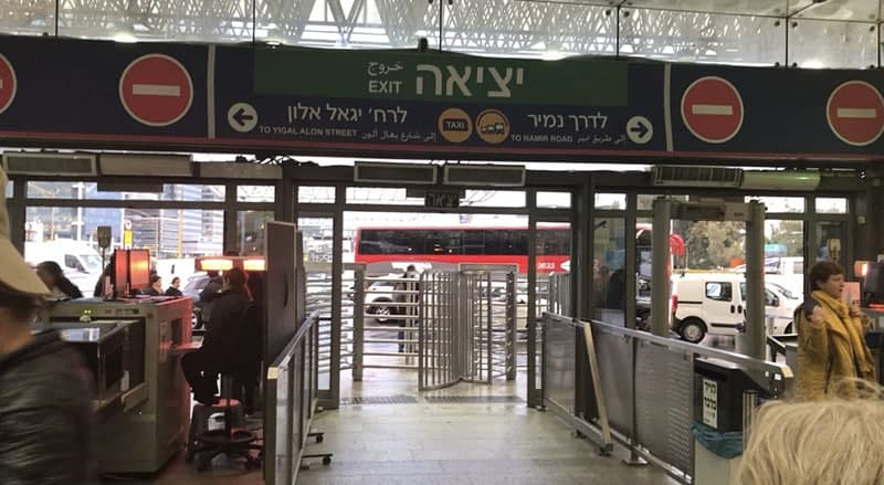 tel aviv hashalom train station