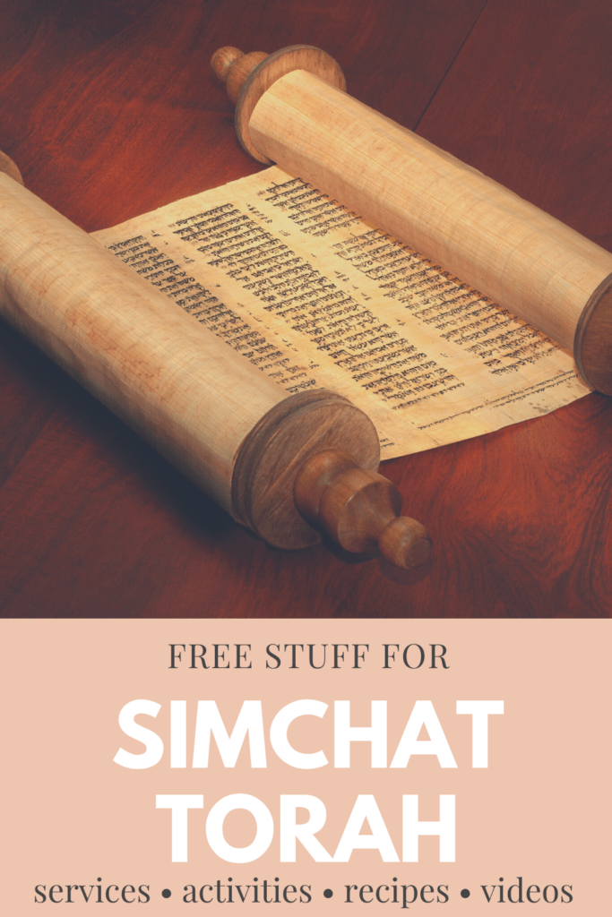 free stuff for simchat torah jewish holiday