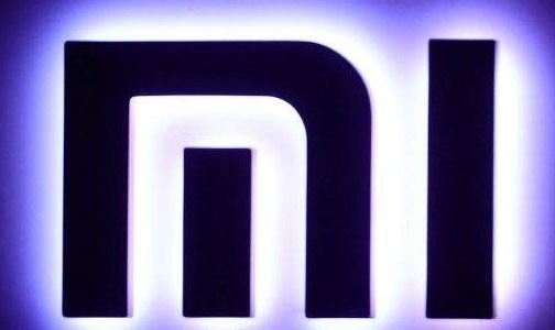 Xiaomi logo de luces