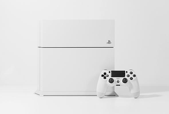 Consola Playsstation 4 slim blanco