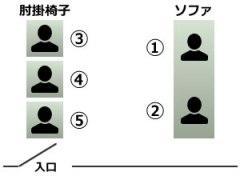 201507_kamiza02