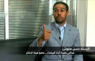 قضية عمر محب.. خروقات قانونية في ملف سياسي – ج 2