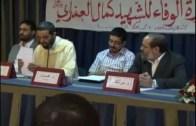 العدل والإحسان تدعو لمقاطعة الانتخابات.. ربورطاج مصور