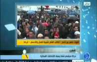 بناجح : الشعب المغربي يعتبر انتخابات 25 نونبر مهزلة