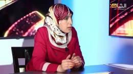 بعيون النساء: المرأة بين المشاركة السياسية والمشاركة الانتخابية