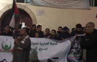 30 تحرك احتجاجي مابين مسيرة ووقغة في يوم الغضب
