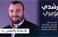 المرأة المغربية أضعف المستضعفين