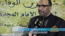 """حفل توقيع كتاب """"عبد السلام ياسين الامام المُجدد"""""""
