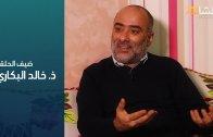 ضيف الشاهد | الناشط السياسي والحقوقي خالد البكاري